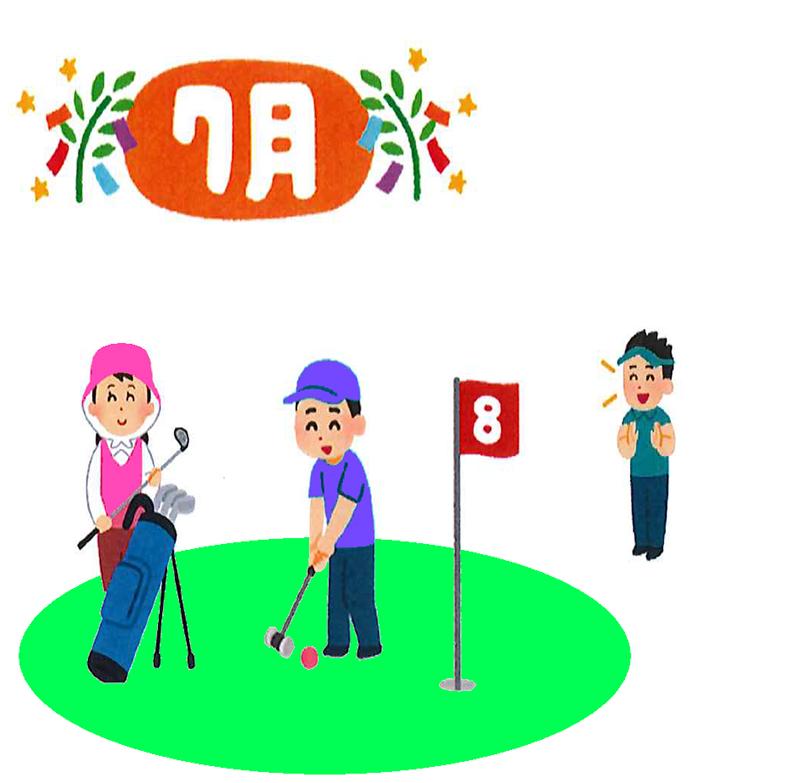 都 ゴルフ の 倶楽部 杜